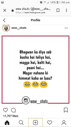 - Funny Text - - The post appeared first on Gag Dad. Funny Sms, Funny Jokes In Hindi, Some Funny Jokes, Crazy Funny Memes, Funny Texts, Hilarious, Bff Quotes, Jokes Quotes, Funny Quotes