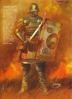 "Late Byzantine ""Drougarios"""