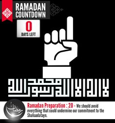 We should avoid everything that could undermine our commitment to the Shahaadatayn. This means keeping away from bid'ah (innovations) and things that have been introduced into the religion. #IOURamadan