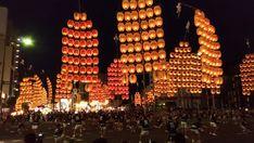 Akita - GaijinPot Travel Gujo Hachiman, Asahiyama Zoo, Sado Island, Yakushima, Himeji Castle, Hakodate, Universal Studios Japan, Osaka Castle, Furano