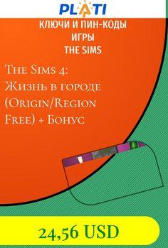 The Sims 4: Жизнь в городе (Origin/Region Free)   Бонус Ключи и пин-коды Игры The Sims
