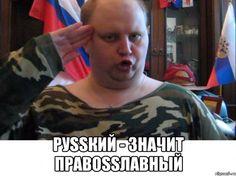 Сергий Астахов, будущий президент России