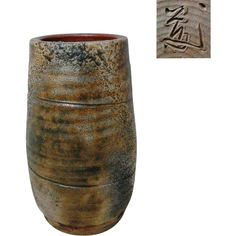 Japanese Bizen 備前焼き Flower Vase by Famous Potter Shiho Fujimaki 志保藤巻