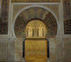 the mihrab, 8th C, La Mezquita, Cordoba