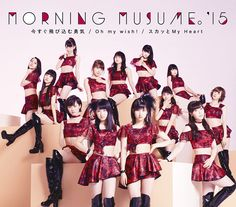 "Covers for Morning Musume '15′s 59th single ""Oh my wish! /..."