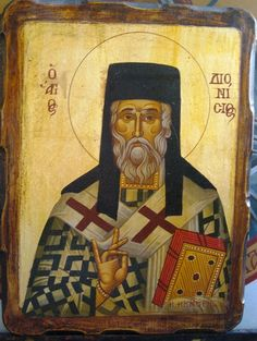 Saint Dionysius Orthodox Christianity, Religious Icons, Orthodox Icons, Byzantine, Saints, Blessed, Greek, Culture, Painting