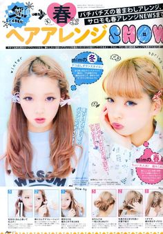 Japanese magazine hairstyle