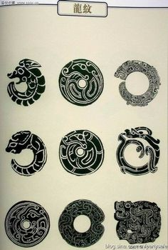 Chinese Culture, Chinese Art, Map Symbols, Chinese Element, Arte Tribal, Chinese Patterns, Native Design, Chinese Architecture, Op Art