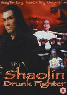 Shaolin Drunk Fight