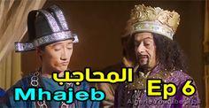 Sultan Achour 10 ep6 Mhajeb ! Sitcom Algerien ! السلطان عاشور العاشر - المحاجب