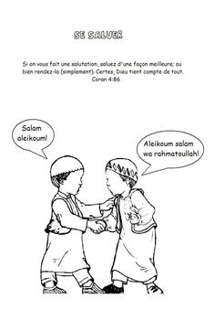 Coran Emotions Wheel, Religion, Islam For Kids, Islamic Studies, Coran, Ramadan, Allah, Coloring Pages, Activities For Kids