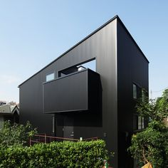 Modern Bungalow, Black House, Facade, Backyard, Exterior, House Design, Architecture, Outdoor Decor, Home Decor