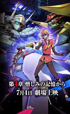 La versión Blu-ray de la cuarta OVA de Code Geass: Boukuko no Akito a la venta el 28 de Octubre.