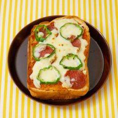 ふっくらミックスのピザトースト