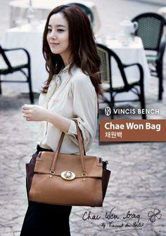 I like that bag. Simple and elegan ♡