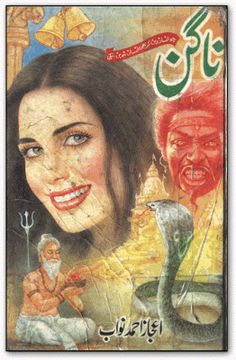 Public Library   Download Free Urdu Novel, Horror, Romantic, Action, Historical, Social and Islamic Books PDF Format