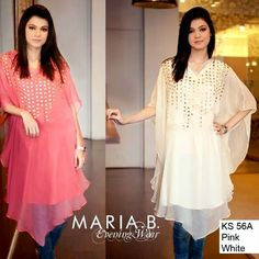 Latest Maria B Evening Summer Young Girls Party Wear Dress Collection 2014 (2)