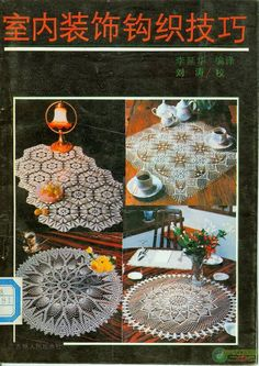 "Photo from album ""Interior crocheted"" on Yandex. Crochet Doily Patterns, Crochet Motif, Crochet Doilies, Crochet Books, Crochet Home, Book Crafts, Diy And Crafts, Craft Books, Interesting Blogs"