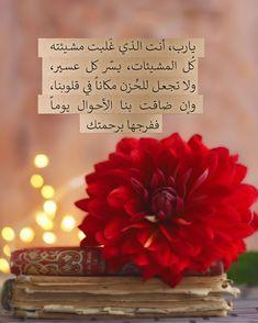 Duea دعاء اذكار الاستغفار أذكار الصباح والمساء صوت بدون نت برنامج أذكاري أذكار الصباح والمساء بدون ن Quran Quotes Love Cute Couple Pictures Tumblr Love Images