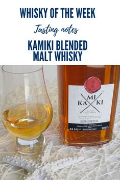 Review and tasting notes for the Kamiki blended malt whisky Whisky Club, Whisky Tasting, Grain Whisky, Blended Whisky, Malt Whisky, Red Berries, Alcoholic Drinks, Notes, Stuffed Peppers