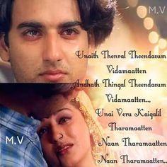 883 Best Tamil Quotes Images True Quotes True Words Best Quotes