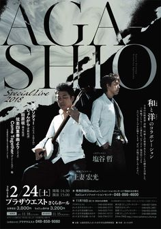 AGA-SHIO Special Live 2018 | コンサートチラシ・ラボ Concert Flyer, Concert Posters, Editorial Layout, Recital, Paper Design, Zine, Japanese, Graphic Design, Inspiration