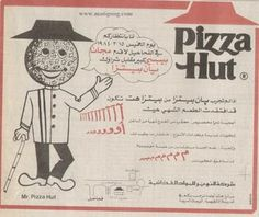 Pizza Hut Advertising Ads, Vintage Advertisements, Vintage Restaurant, Fast Food Chains, Pizza Hut, Mcdonalds, Childhood Memories, Old Things, Baghdad