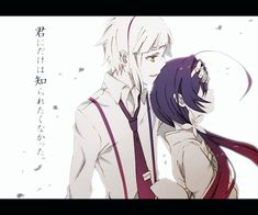 One of the best arts of them imo Stray Dogs Anime, Bongou Stray Dogs, Bungou Stray Dogs Atsushi, Anime Couples Drawings, Anime Life, Cute Art, Manga Love, Anime Art, Cute Couples
