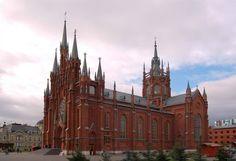 Римско-католический кафедральный собор на Малой Грузинской в Москве. Собор Непорочного Зачатия Пресвятой Девы Марии