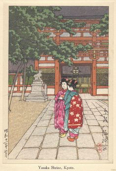 Kawase Hasui: Yasaka Shrine, Kyoto — 京都八坂神社 - 1936