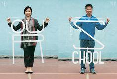 School by Choi Kim Hung.