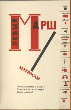Vladimir Mayakovski - For the voice, illustrated by El Lissitzky (1923)