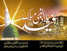 Happy Eid Milad Un Nabi Mubarak 2020 Images, Quotes, Wishes Jashne Eid Milad, Eid Milad Un Nabi, 12th Rabi Ul Awal, History Of Islam, Birthday Girl Quotes, Happy Eid Mubarak, Galaxy Pictures, Duaa Islam, Islamic Wallpaper