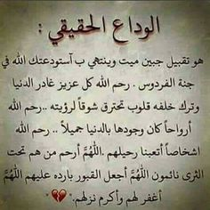 111 Best أمى ثم أمى    images in 2018 | Arabic quotes
