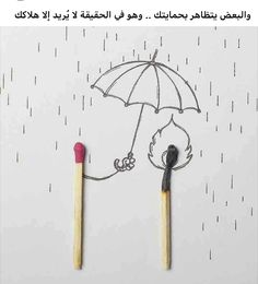Spoken Arabic, Arabic Text, Quotations, Qoutes, Arabic Love Quotes, Creative Posters, Islamic Pictures, Fashion Sketches, Picture Quotes