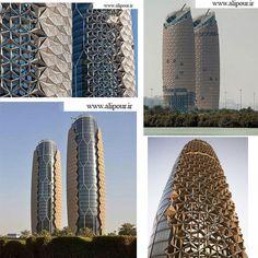 معماری زیبای برج های دوقلوی ابوظبی ... برج های دوقلو در ابوظبی برای حفاظت ساختمان از نور خورشید از شیوه معماری سنتی عرب ها ایده گرفته است.این برج ها با پوسته های هندسی شکل مکانیزه در قاب های مثلثی پوشیده شدند تا از ورود نور خورشید به داخل ساختمان جلوگیری شود