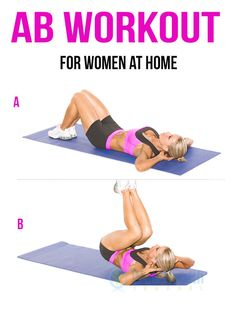 AB WORKOUT FOR WOMEN AT HOME. If you're like many individuals, fat burning may be a frequent battle. Even more difficult, the majority of routines for females don't target assisting you in obtain the thin, feminine body that you want. Seriously,  #ab_workouts