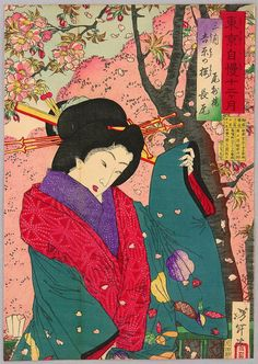 Yoshitoshi - The series 'Pride of Tokyo's Twelve Months ' : A nicely executed series, it features a calendar of women, involved in various activities associated with life in Tokyo. Japanese Art Samurai, Japanese Geisha, Oriental, Japanese Art Prints, Japan Painting, Art Asiatique, Traditional Japanese Art, Japanese Illustration, Art Japonais