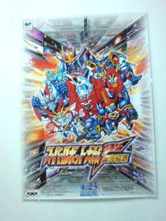 Sega Saturn Super Robot Wars F Game Poster Rare