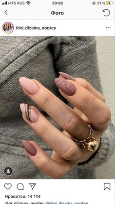 Glam Nails, Nude Nails, Pink Nails, Fabulous Nails, Gorgeous Nails, Perfect Nails, Stylish Nails, Trendy Nails, Subtle Nails