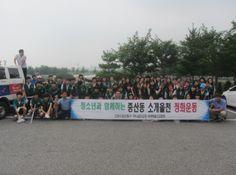 고양시 일산동구 하나님의교회(안상홍님), 학생자원봉사활동 들여다보기