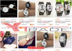 Barang import alibaba Jam tangan couple