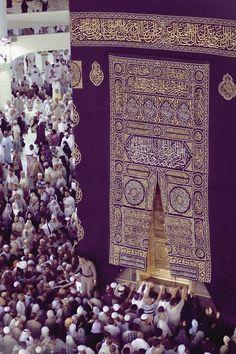 The holiest Masjid in Islam. Masjid Al Haram. The Holy Kaaba. Ya Allah please take me there