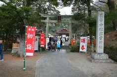 丹波国一宮の出雲大神宮です。-Izumo Daijingu (Kameoka City,Kyoto) 出雲大社と似た社名を持つ神社ですが、一般的には出雲大社から大国主命を勧請したためなのだそうです。 本殿は鮮やかな朱色が塗られていますが、鎌倉時代に建てられたもので重要文化財に指定されています。