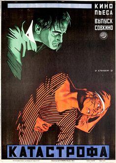 Vladimir & Georgii Stenberg, Katastrofa