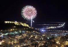 Lamia city, Greece Planet Earth, Greece, Spaces, Country, City, Holiday Decor, Travel, Style, Swag