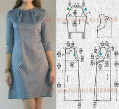 Dress S, M & L