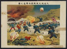 Japanese and Russian soldiers in a fierce battle at Chiu-tien-Ch'eng, Manchuria (the battle of Yalu River), Russo-Japanese War, 1904.