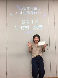 結果発表!!|snipたかざわ