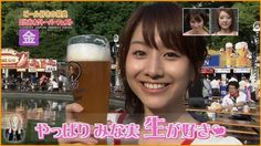 画像☆田中みな実アナのエロスを感じるTVキャプをご覧下さいwwww0036mizutama